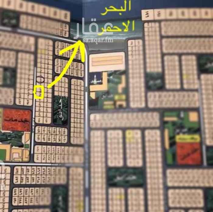 1554708 قطعتين بجانب بعض بعرض ٤٠ متر على شارع ٢٠ متر و عمق ٣٠ متر مساحه كليه ١٢٠٠ متر مربع صك شرعي ارض مرتفعه جدا عن مستوى البحر مستويه من المالك مباشره تبعد عن البحر ٣٣٠ متر فقط  متوفر جميع المرافق مسجد حدائق اسواق منتجعات  ١٠ دقائق عن المطار   التواصل واتساب فقط🚫🚫🚫