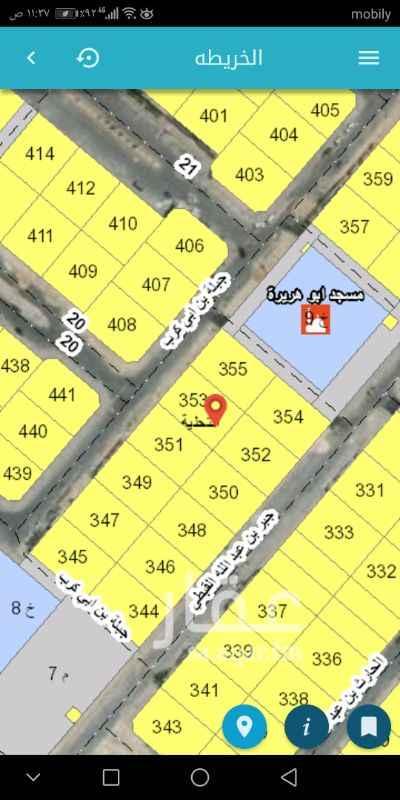1298731 للبيع  ارض بمخطط ٢٩٤ /٢  حرف أ  مساحه ٨٣١ متر  شارع ٢٠ غرب  السعر ٧٥٠ الف  للإستفسار  ٠٥٠٠١١٣٠٣٠ أبو كمال