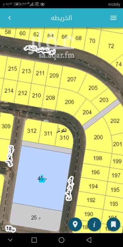 1319042 للبيع  ارض بمخطط ١٢٢  حي الكوثر بعزيزية الخبر  حرف ب  مساحه ١٣٣٥ متر  شارع ٢٠ جنوب  السعر علي السوم  سيمت ٥٠٠ الف   للاستفسار  ٠٥٠٠١١٣٠٣٠ أبو كمال