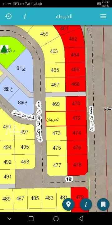 1438657 للبيع  ارض بمخطط ٢٠٩ /٢  حي المرجان بعزيزية الخبر  رقــم القطعة ٤٧١/د  مساحة ٨٧٥ متر  شارع ٢٠ جنوب  السعر ٢٨٥ الف حد نهائى  فرررصه  للإستفسار  ٠٥٠٠١١٣٠٣٠ أبو كمال