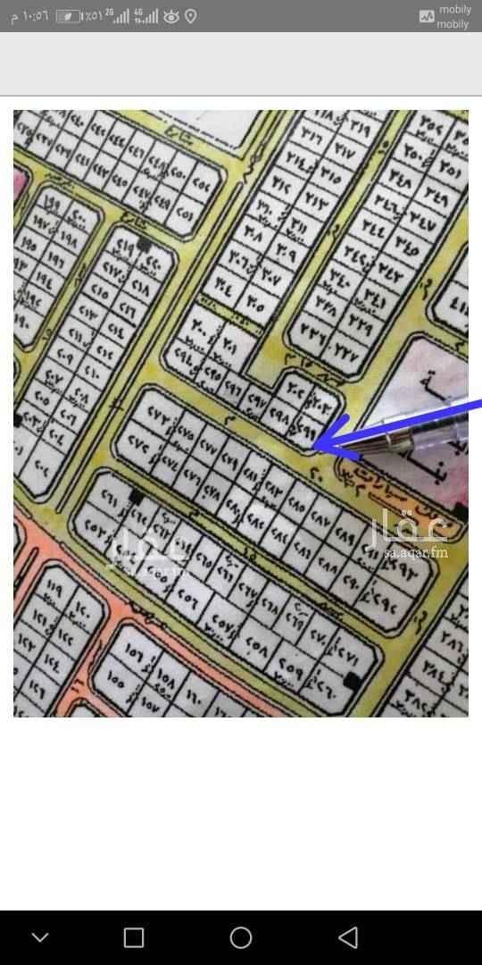 1438671 للبيع  ارض بحي النورس بعزيزية الخبر   حرف أ  مساحه ٥٦٧ م  شارع ٢٠ جنوب ٢٠ شرق  سوم ١٠٠٠ ريال للمتر  البيع ١٠٥٠ للمتر  موقع ممتاز  الحي مكتمل الخدمات  للاستفسار  ٠٥٠٠١١٣٠٣٠ أبو كمال