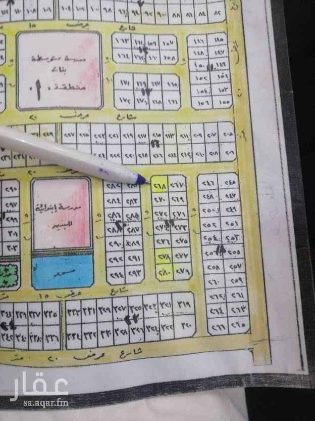 1447294 للبيع  ارض بمخطط الثنيانيه  حرف أ  رقم الأرض ٢٦٨  مساحة ٦٢٥ م  شارع ٢٠ جنوب ١٥ شرق  الأطوال ٢٥ في ٢٥  السعر ١١٠٠ ريال للمتر  والضريبه ٥ ٪  مباشره  للإستفسار  ٠٥٠٠١١٣٠٣٠ أبو كمال