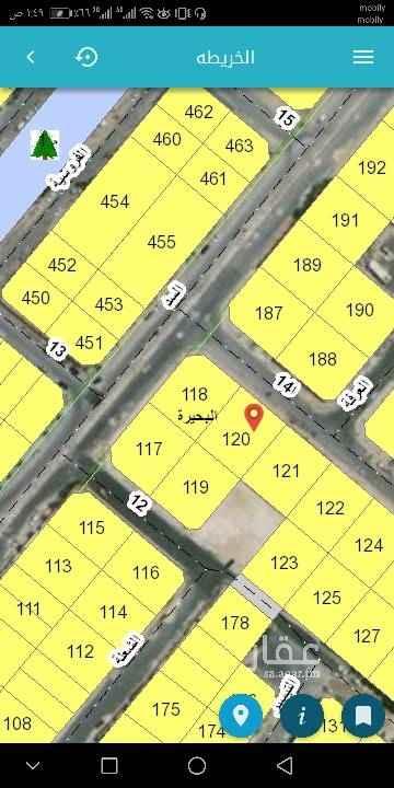 1447688 للبيع  ارض بمخطط ٢٩٤ /٢  رقم ١٢٠ / ب  مساحه ٨٧٥ متر  شارع ٢٠ شمال  الأطوال ٢٥ في ٣٥  الحي مكتمل الخدمات   السعر ٨٣٠ الف  ٠٥٠٠١١٣٠٣٠ أبو كمال