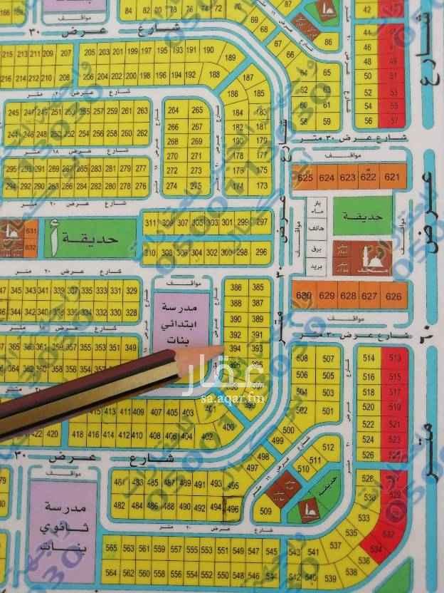 1594998 للبيع  ارض بمخطط ١٢٢/٢  حي الكوثر بعزيزية الخبر   رقم ٣٩٤/أ  ٧٧٠ متر  شارع ٢٠ غربي  موقع ممتاز  السعر ٤٢٠ الف  مباشره  للإستفسار  ٠٥٠٠١١٣٠٣٠ أبو كمال