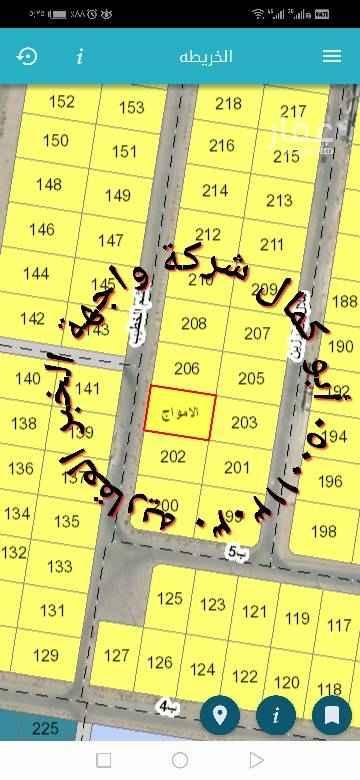 1699428 للبيع   بمخطط المراسي نصف أرض  رقم القطعه ٢٠٤ الأرض مقسمة قطعتين مساحة القطعة ٤٢٠ متر شارع ١٦ غرب ١٢ في ٣٥ السعر /300الف ريال مباشرةً للتواصل   ٠٥٠٠١١٣٠٣٠ أبو كمال   شركة واجهة الخبر العقاريه    __________________________________________
