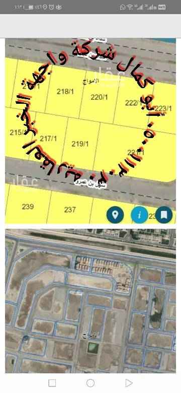 1739566 للبيع  أرضين بمخطط الرمال ١٢١ /٢  منطقة الأمواج بعزيزية الخبر مقابل القصر الملكي مكتمل الخدمات  رقم ٢١٨ و ٢٢٠   حرف ب  مساحة كل قطعة ٦٣٩ م  شارع ٢٥ شمال  السعر ٤٤٠ الف للقطعه  فرصة   مباشره  للإستفسار  ٠٥٠٠١١٣٠٣٠ أبو كمال  شركة واجهة الخبر العقاريه