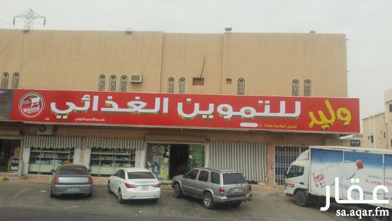164661 سوبر ماركت للتقبيل   العريجاء   غرب الرياض شمال م الملك سلمان