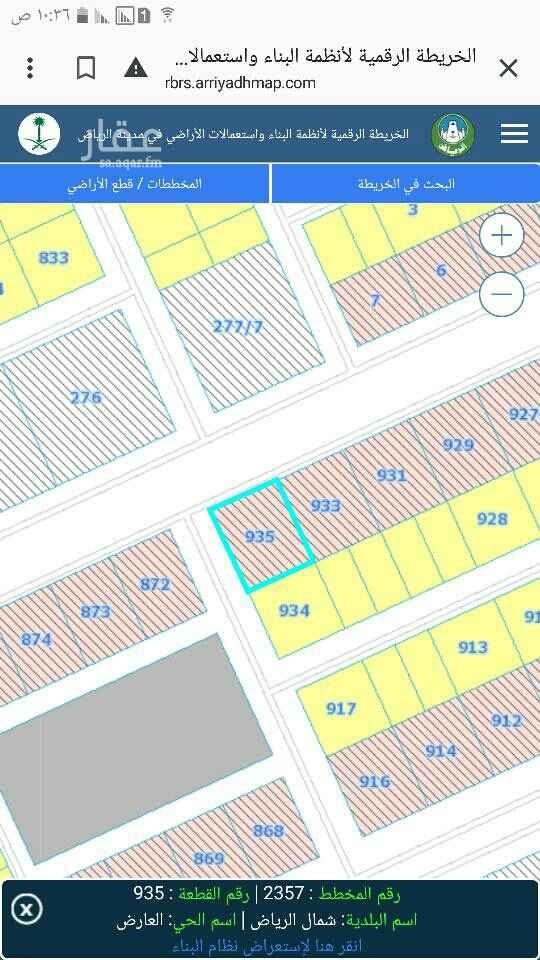 1393657 للبيع أرض تجاري في حي الامرء  مساحه 1110م الاطوال30+37زاويه شمالي  شارع36 غربيه شارع 15 علي حي الامره  سوم1500