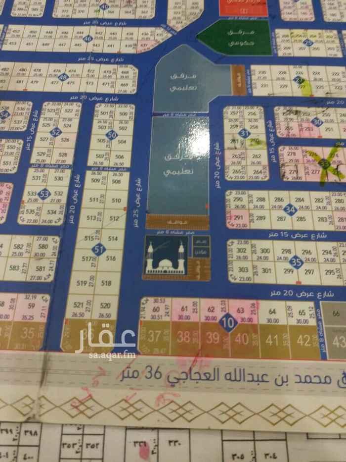 1465832 للبيع أرض في حي الدار مساحه 353م شمالي  شارع 15 البيع 2150علي شور