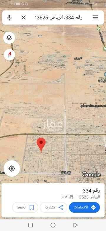 1549697 للبيع ارض سكنية مميزة بالملقا غرب الخير  المساحة 450    جنوبية 20  السعر؛ 2650 ريال