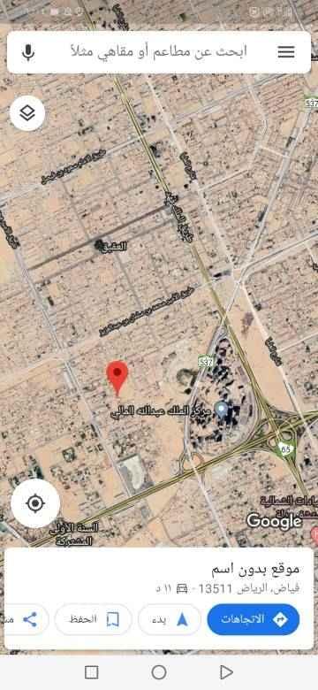 1558491 للبيع قطعتين ارض سكنيه حي عقيق الموسى  شارع 20 غربي قطعه ٥٠١م  اطوالها ١٦.٧*٣٠    البيع ٣٣٥٠ +الضريبة