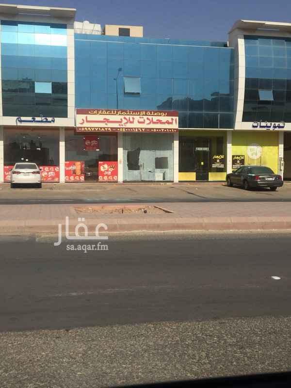 1185015 فررررصة للجادين موقع مميز بالصحافة شمال الرياض
