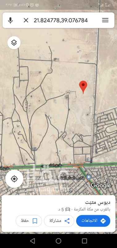 1337366 للبيع ارض في مخطط 99 ج المساحه 874 متر شارع 15 مطلوب 500 الف مقسومه بصكين
