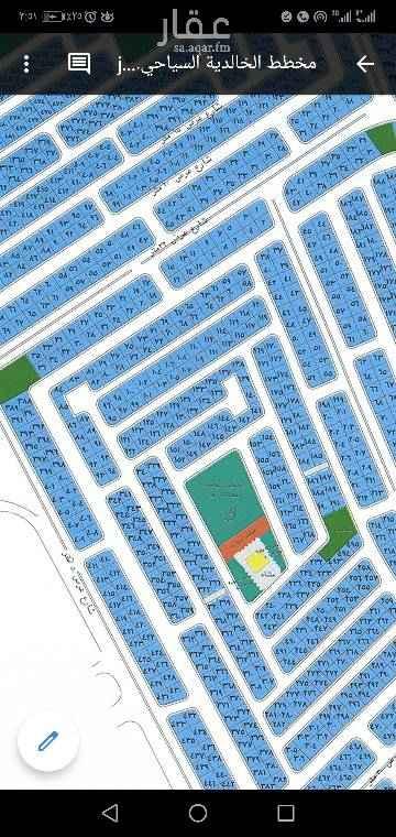 1571936 للبيع نصف قطعه أرض في  مخطط الخالدية السياحي الجزء/ و رقم 178 المساحه 312.5 م شارع 16 شرقي  السعر 350 الف