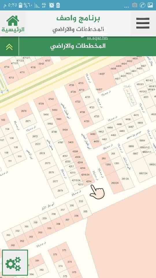 1489739 للبيع قطعه تجارية مساحه ٤٢٠متر شارعين زاوية  حي الامانه شرقية جنوبية ٣٠/١٥ البيع ٢٠٠٠ريال للمتر شامل الضريبة ٠٥٠٠٢٥١٥٢٤ يسعدنا تسويق عقاراتكم