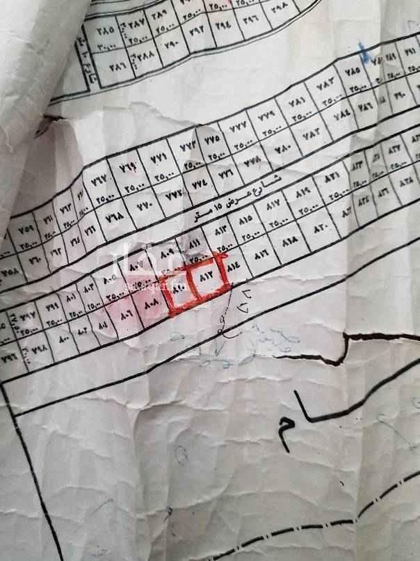 1736793 للبيع بحي العارض ( تجاري ) مخطط رقم ٣٠٨٠ رقم القطعة ٨١٠ مساحة ٧٥٠م شارع جنوبي ٣٠م الطبيعة ممتازة المنطقة بها اسفلت وكهرباء البيع علي الشور المالك نستقبل عروضكم في العارض والخير  للاستفسار واتس أب جوال رقم ٠٥٠٠٣٠٠٣٣٣