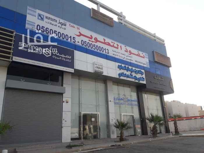 1204549 مكاتب للايجار في القيروان شمال سلمان مساحات مختلفه واسعار ممتازه