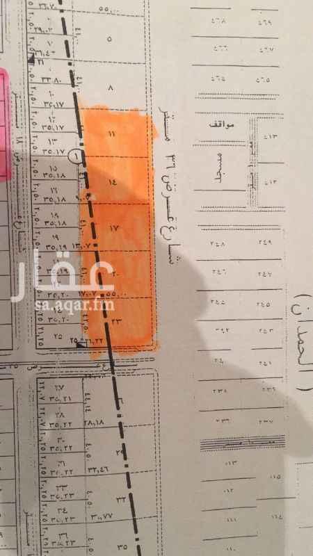 أرض للبيع فى شارع وادي وج ، حي الملقا ، الرياض صورة 1