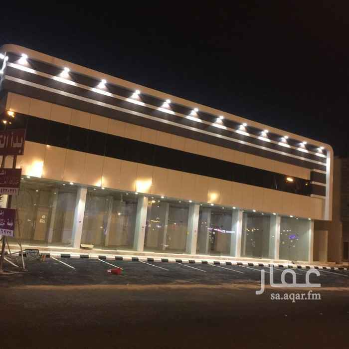 عمارة للبيع فى طريق الأمير تركي بن عبدالعزيز الأول ، حي حطين ، الرياض صورة 1
