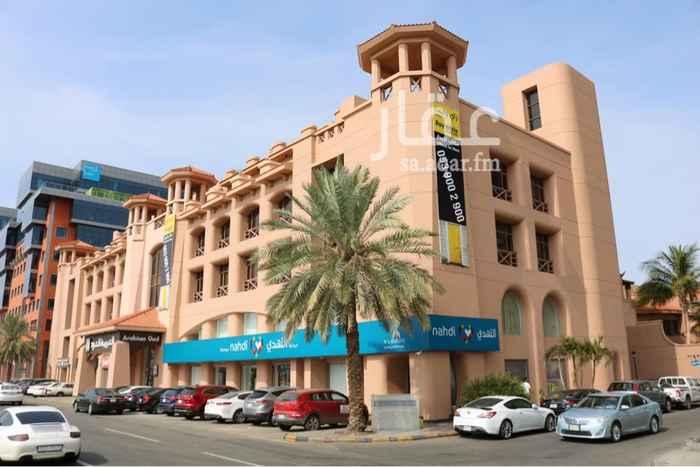 1323089 مكاتب فاخرة للإيجار في حي الخالدية بمساحات مختلفة وأسعار مناسبة