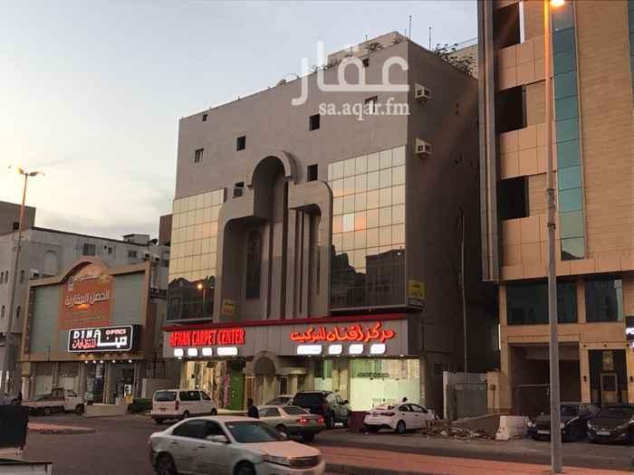 1473664 مكتب اداري مبنى مصرح اداري ودفاع مدني