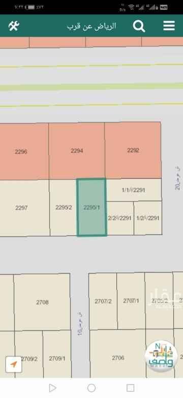1814099 للبيع أرض سكنية بمخطط ٢٥١٦ اطوالها ١٥*٣٠ شارع ٢٠ جنوبي السوم ١٢٠٠ للمتر والبيع قريب