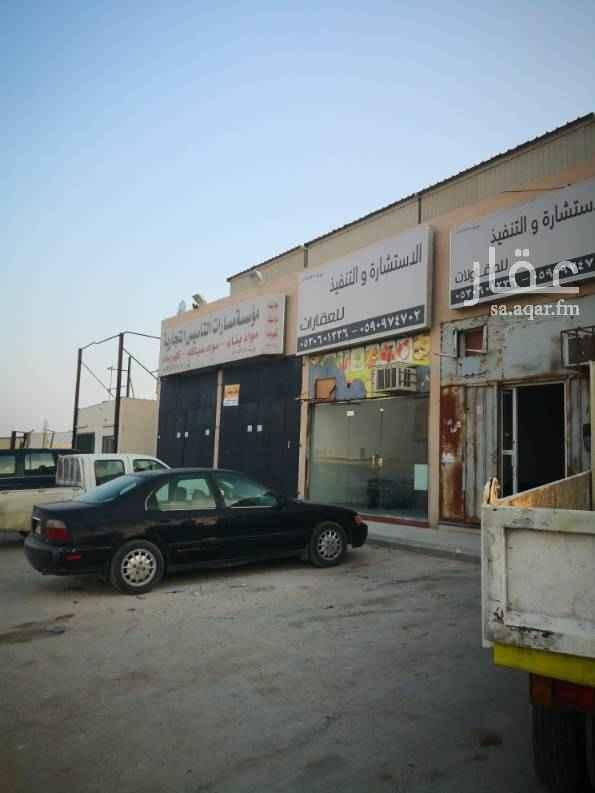 1577334 محلات  العدد 2  للايجار على طريق الملك عبدالعزيز   المسند للعقارات  النرجس 0500832830  للايجار  مستودع   ٢٠٠م  تقريبا مناسب لجنيع  النشاطات الموقع غير دقيق