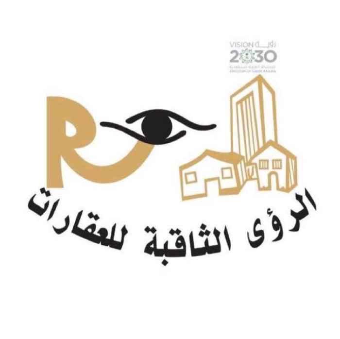 1644246 أرض سكنية بحي النرجس  المساحة :600م الاطوال : 30*20 الواجهة : غربية   شارع :15م السعر : غير محدد- على السوم    الموقع حصري ل الرؤى الثاقبة العقارية    Dropped pin Near An Narjis, Riyadh https://maps.app.goo.gl/K8UYW2cpJpb7ebBT7   ( وجهتك الأولى في العقار )  ☎  0500916121  ♾   0550060088