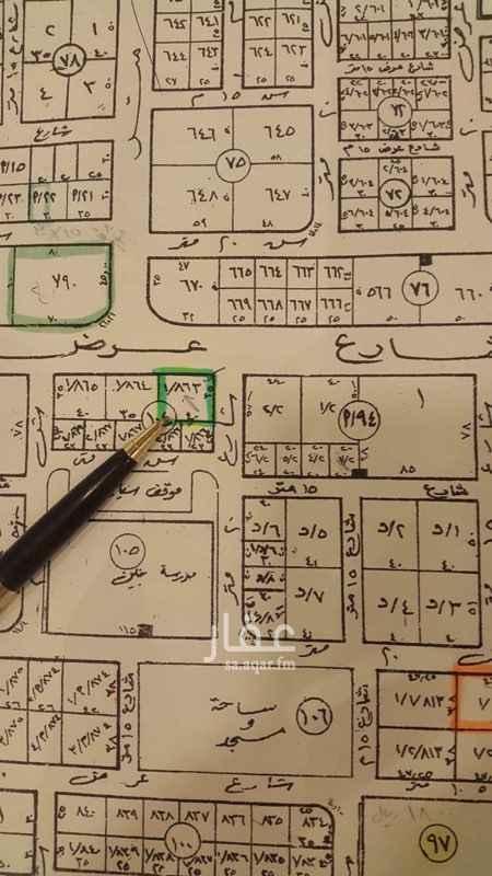 1665473 ارض للايجار  مساحة ١٤٠٠ م الاطوال ٤٠م في عمق ٣٥م حي الغدير  زاويه شمالي شارع 36 م و شارع شرقي 20م