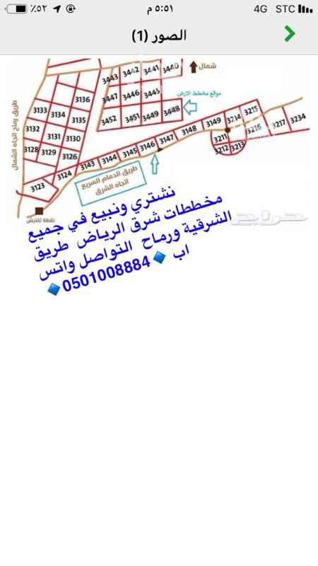 1369059 للبيع ارضين في مخطط٣١٤٧  قطعه رقم ١٩٠  رقم ١٩٢ مساحة ٩٠٠م٢  مساحةً٩٠٠م٢  شارع ١٥م جنوبي  جنب بعض  التواصل واتس اب ٠٥٠١٠٠٨٨٨٤