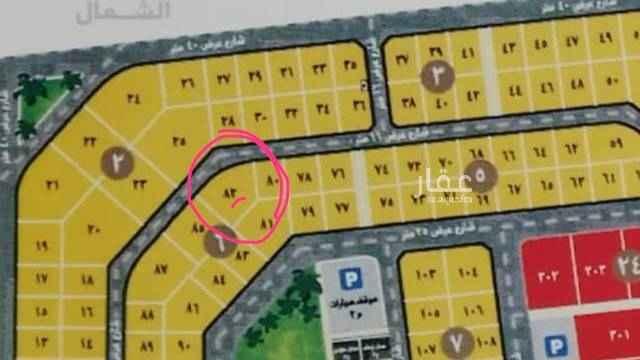 1761892 للببع أرض مخطط الرمال رقم ٨٢ نص حرف ب مساحه ٧٥٢ شارع ١٦شمال السعر ٤٣٠الف مكتب الازورى  جوال ٠٥٠١٢٩٥٢٨١حسن