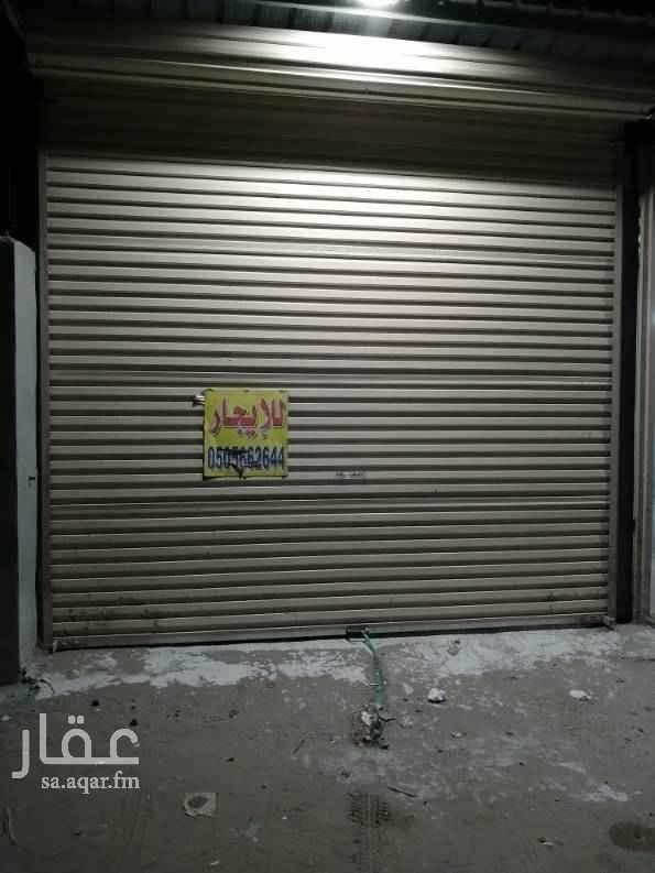 1714161 محل على شارع ٦٠ تجاري قريب السوق ينفع جميع النشاطات قبال صيدلية المجتمع