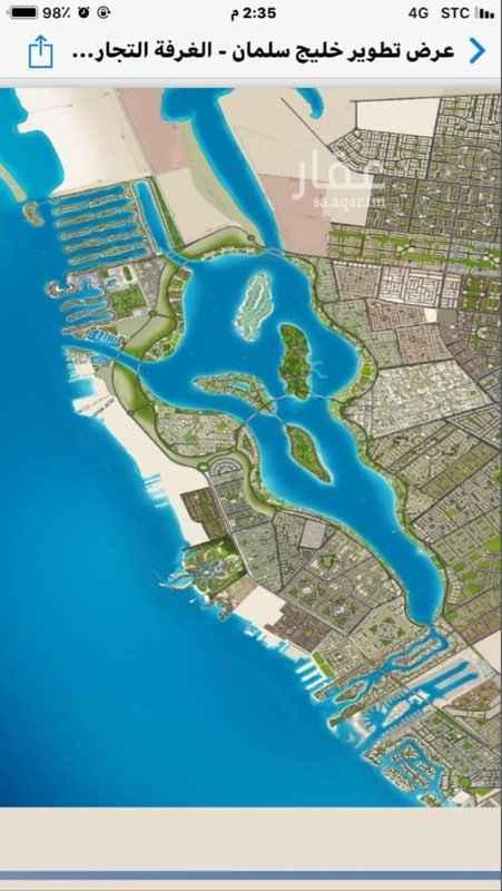 1683555 ارض  للايجار في مخطط المروج الجزء الغربي (المطل على البحر) شمال استراحة الامير سلطان   واجهة شمالية  عليها كروكي تنظيمي   ٢٢.٥ في ٤٠    ١٠ متر مواقف + شارع ١٦  للايجار بسعر منافس