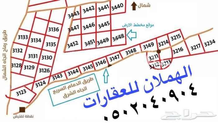1630964 للبيع ارض مساحة 420 متر شارع  28 جنوبي  مخطط3134  موقع مستوي ومرتفع السوم 50000 الف
