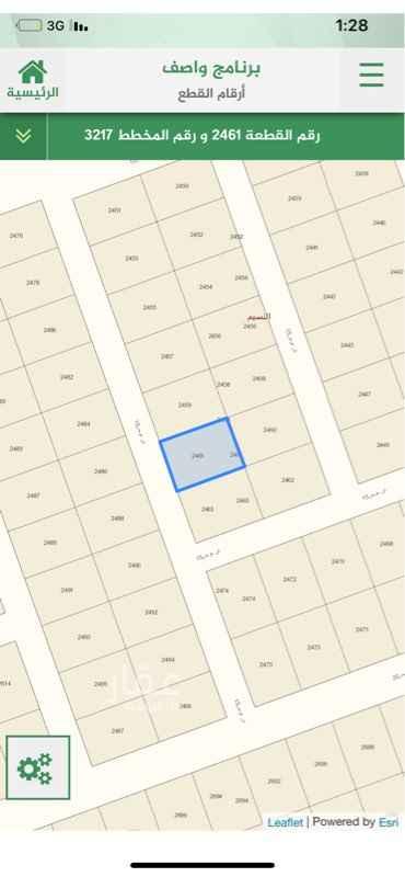 1634735 للبيع ارض مساحة 936 متر شارع 15 غربي  مخطط3217  طريق الدمام شرق الرياض  الكبري  الثاني بعد مفرق رماح  موقع الارض مستوي جدا حولها استرحات  التواصل 0502040904