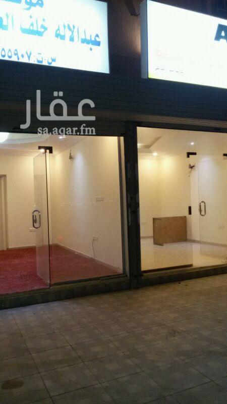 1363603 معرض للايجار طول 6 متر عرض 4 متر  شمال شارع الأمير عبدالمجيد الدفع  كل ستة أشهر يوجد حمام وزواية مطبخ