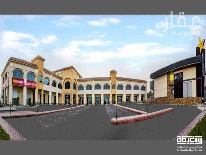 1396175 مجمع تيجان بلازا  معارض تجارية بدون ميزانين  مساحات متنوعه تبدء من ١١٤ متر مربع