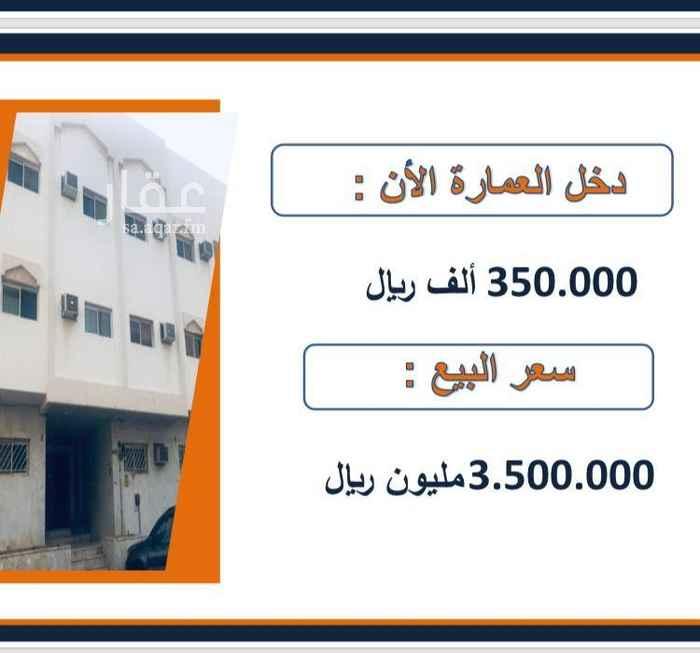 1646868 عماره تقع في حي المربع خلف البنك الأهلي الاداره العامه على شارع العذر  سعر البيع على شور 3200000 التواصل 0502188894