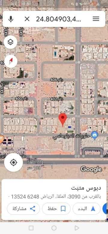 1812245 للبيع  قطعه ارض سكنيه  حي تلال الموسي منطقه قصور  المساحه ٤٨٧م جنوبيه شارع ١٥م  الاطوال ١٦.٥×٢٩.٥ عمق  البيع ٣٢٠٠ غير الضريبه