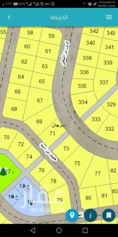 1410069 للبيع أرض في مخطط 209 حي المرجان رقم 67 حرف ب  مساحة 1618متر   شارع 30شرق المطلوب 390ألف