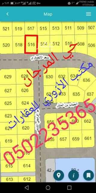1559024 للبيع ارض في مخطط 209 /2    حي المرجان    رقم 516 حرف د    مساحه 875 متر    شارع 30 جنوب     المطلوب 310 الف