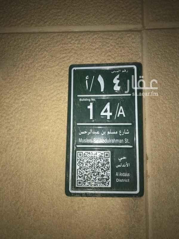 1750202 يوجد ملحقين في فيلا :   - غرفتين وصاله مع سطح خاص  - كهرباء مستفله   - الماء ٥٠٠ والتامين ٥٠٠