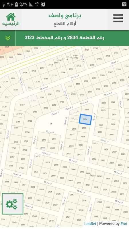 1478111 ارض للإيجار  شرق الرياض طريق رماح بعد خزانات المويه ع اليمين  تصلح استراحه اومخيم