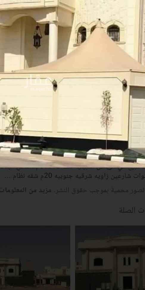 1713231 للبيع شقة دبلكس في حي الشبيلي مكونة من دورين خدمات وغرف نوم مساحة ٣١٠ م مطلوب عليها ٨٥٠ الف العمر ٦ سنوات