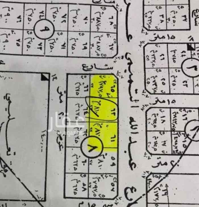 1238100 ٣ اراضي تجارية بحي الشعلان  الزاوية مساحتها ٧٩٧،٥  غير الزاوية مساحتها ٨١٠ اطوالها ٢٧ في عمق ٣٠ الموقع غير دقيق