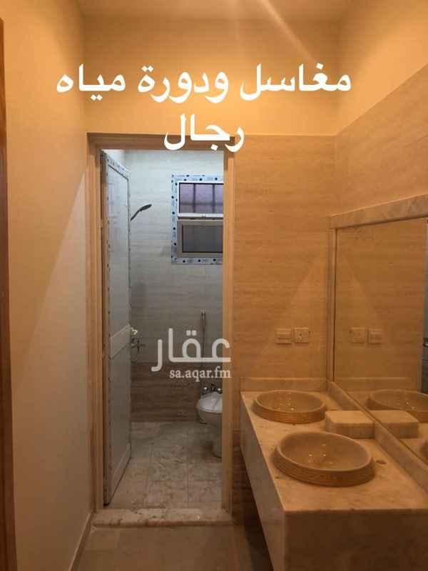 1652285 شقة جديدة تحت التشطيب يوجد بها تمديد غاز تحت الدرج مصعد تحت الإنشاء +غرفة خادمة + غرفة غسيل