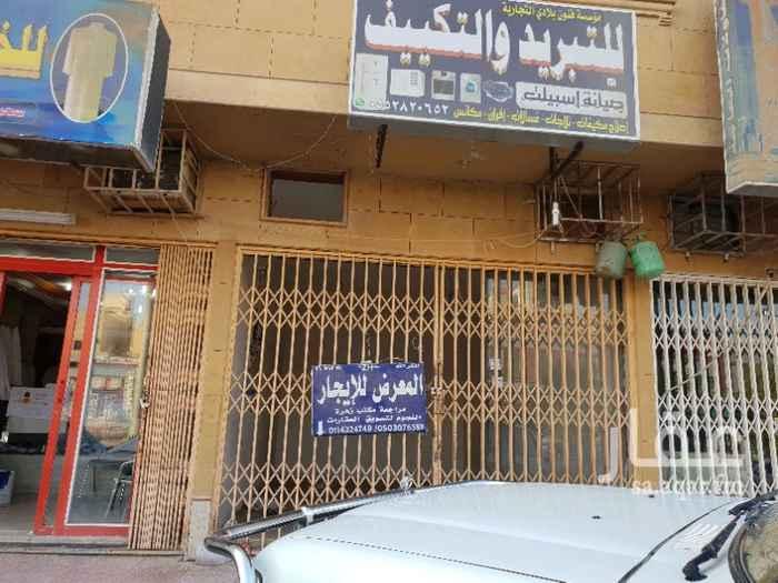 1192714 محل تجاري للإيجار بمساحة ٢٨م شرق مخرج ٣٠ على شارع خديجة بنت خويلد سعر الايجار ٨٠٠٠ ريال