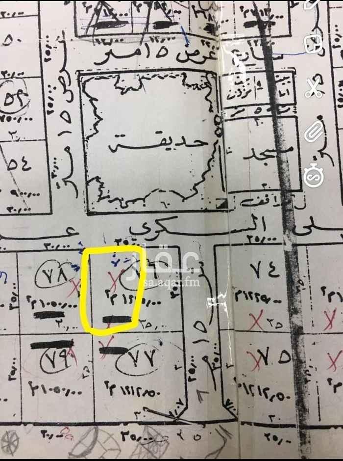 1678916 استراحه قايمه تصلح للبناء او الاستثمار في حي السعادة ظهيرة تجاري خلف بنك الراجحي واصل كهرباء ومويه اطوالها 18على الشارع و35بالداخل تفتح على حديقه ومسجد السوم 1150للمتر للتواصل 0503100070