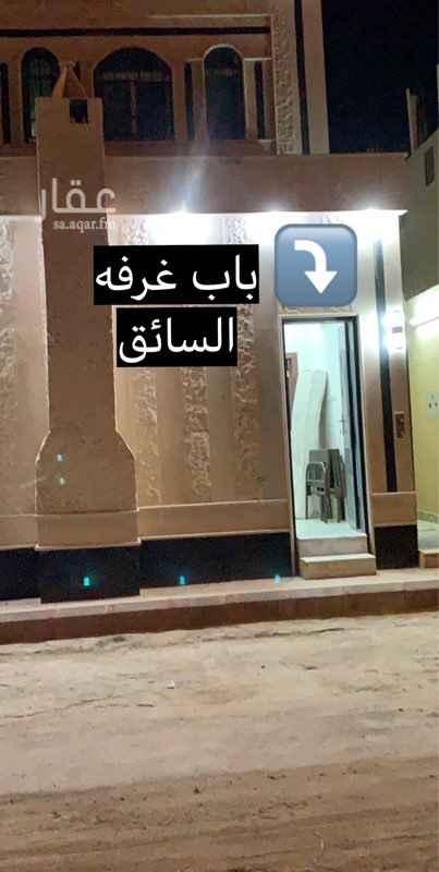 1540564 غرفه سائق شاملة مكيف سبلت والماء والكهرباء مؤثثه