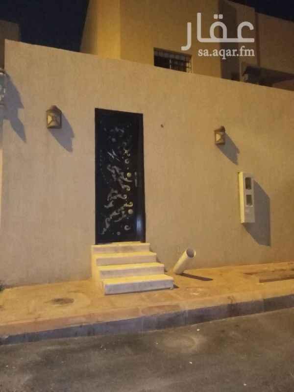 1244322 الايجار غرف سايق في حي الياسمين مربع 23 السعر ٧الف ريالا سنوي شامل مياه والكهرباء